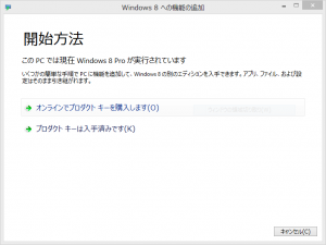 windows8_03.png