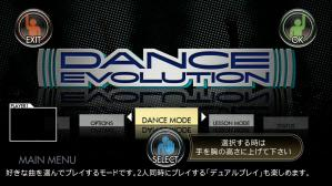xbox360_danceevolution_02.jpg