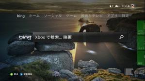 xbox360_dashboard_2012_02.jpg