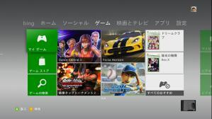 xbox360_dashboard_2012_04.jpg