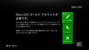 xbox360_dashboard_2012_16.jpg