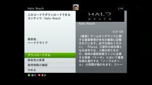 xbox360_haloreach_wazapon_02.jpg