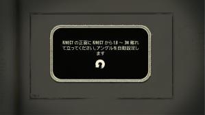 xbox360_kinect_adv_01.jpg
