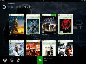 xbox360_smartglass_ipad_09.jpg