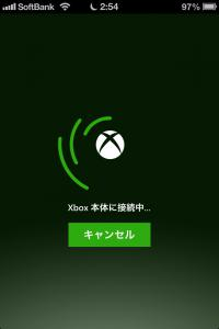 xbox360_smartglass_iphone4_01.jpg