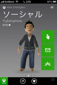 xbox360_smartglass_iphone4_04.jpg