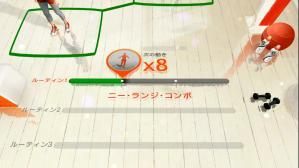 xbox360_youshape_03.jpg