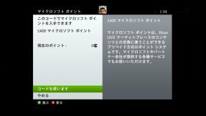 xbox360_ysfe2012_dl_02.jpg