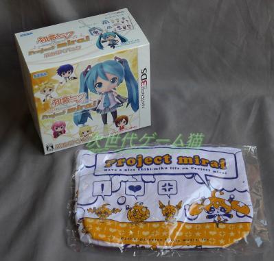 『3DS初音ミク and Future Stars Project mirai ぷちぷくパック』