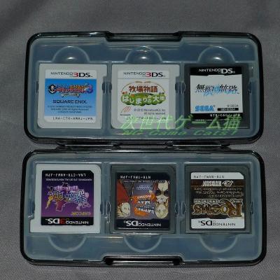 サナダ精工株式会社_DS/3DS用ゲームカードケース使用例