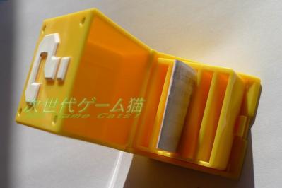 三英貿易_3DS_ハテナブロックカードケース_あけると