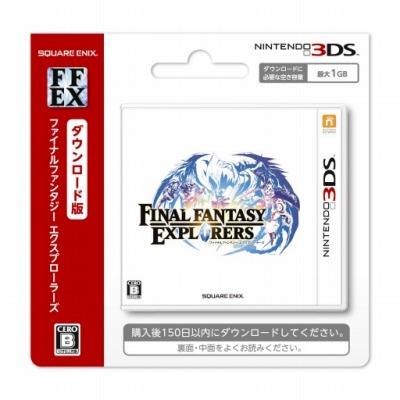 FF エクスプローラーズ DLカード