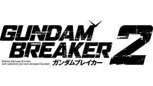 ガンダムブレイカー2
