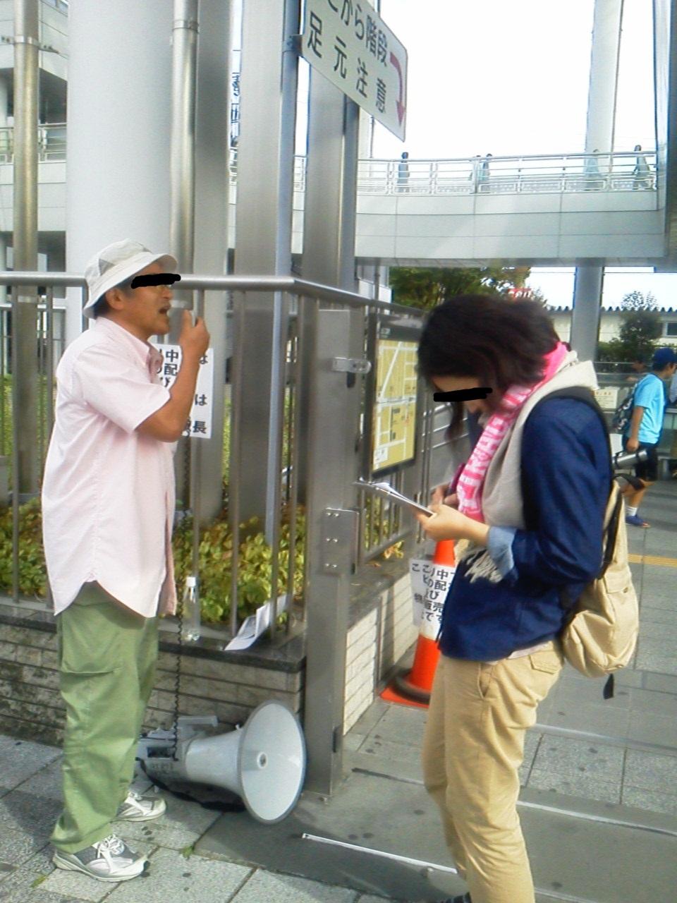 02ナゴヤドーム前名城住宅街宣2012.10.13