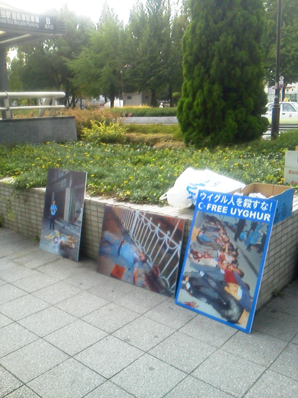 07ナゴヤドーム前名城住宅街宣2012.10.13
