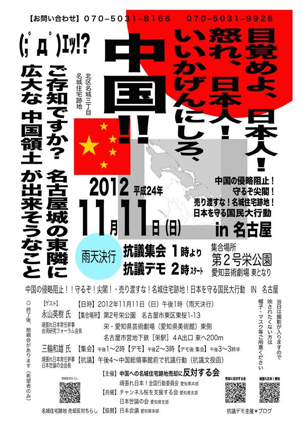hantai_20121111_color600.jpg