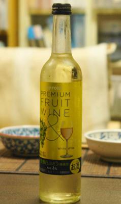 プレミアムフルーツワイン2