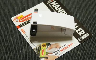 ハンディ100円シーラー