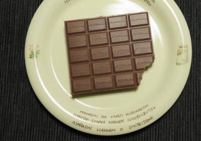 チョコレート?かも
