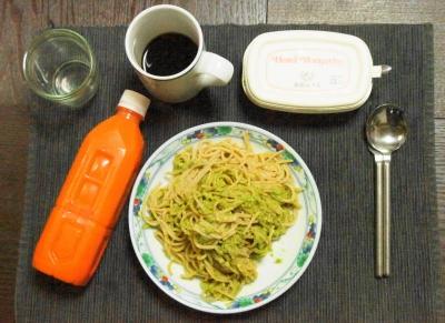 小松菜ジェノベーゼのランチョン
