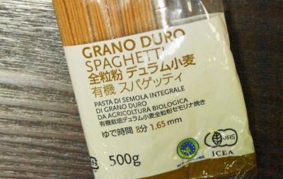 全粒粉有機スパゲティ