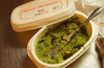小松菜のペストジェノベーゼ