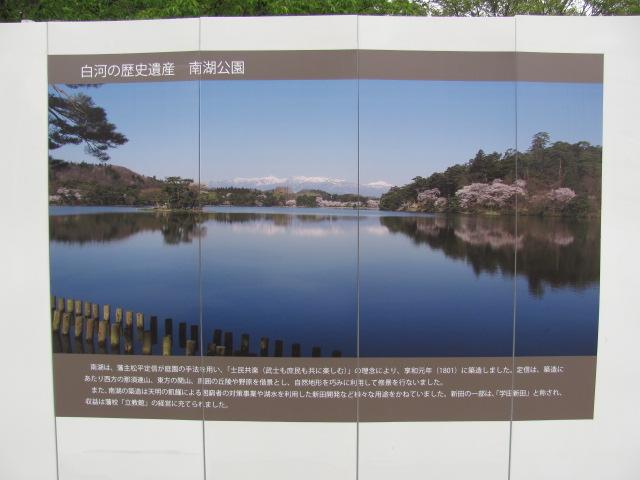 小峰城修復の様子平成25年5月10日c