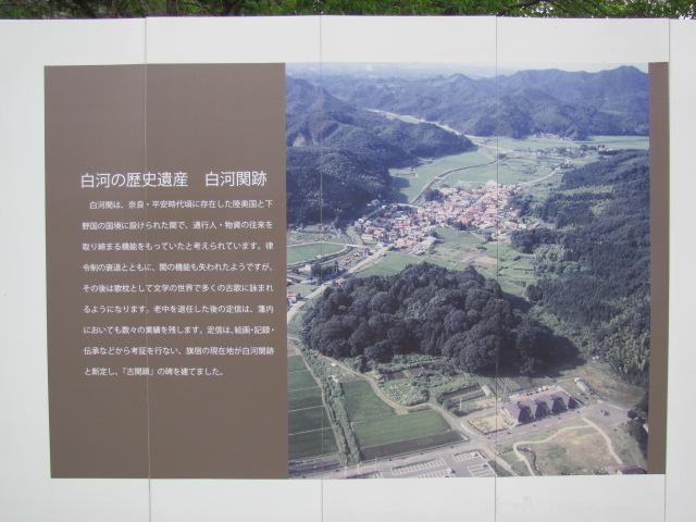 小峰城修復の様子平成25年5月10日d