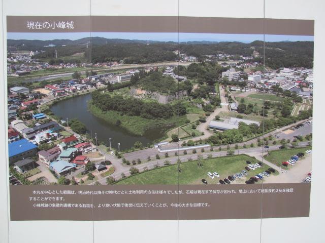小峰城修復の様子平成25年5月10日e
