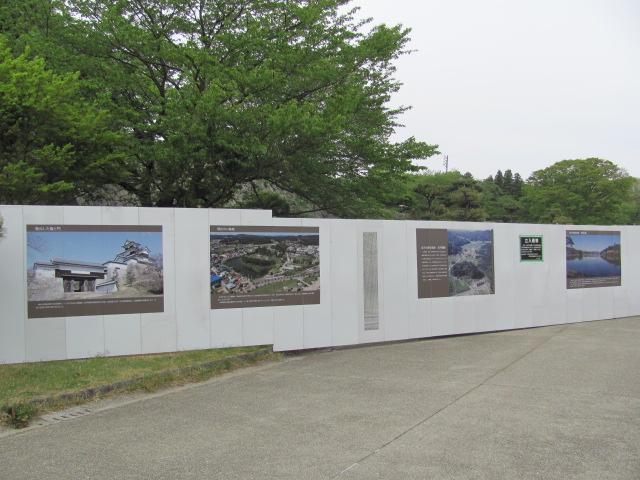 小峰城修復の様子平成25年5月10日b