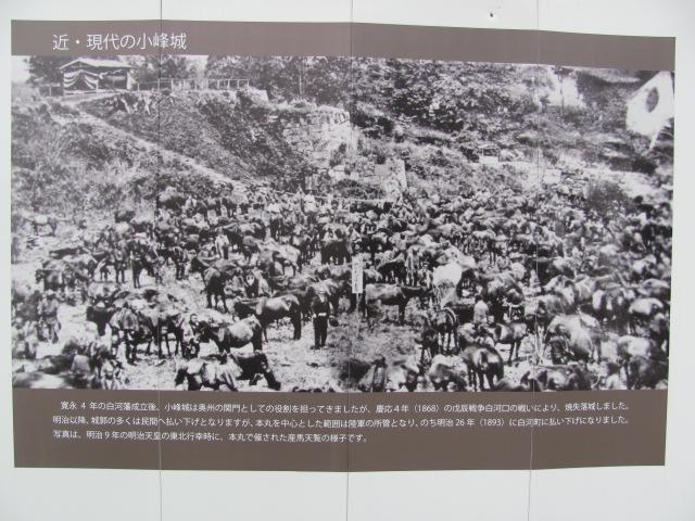 小峰城修復の様子平成25年5月10日o