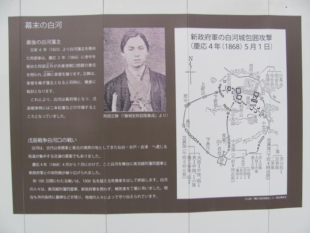 小峰城修復の様子平成25年5月10日n
