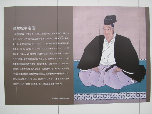 小峰城修復の様子平成25年5月10日k