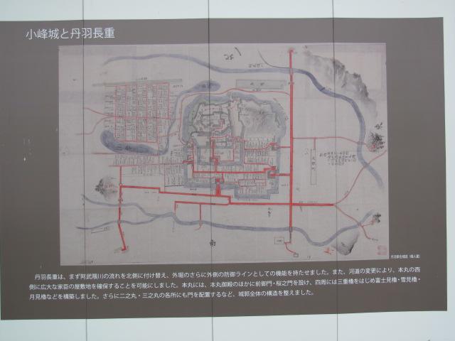 小峰城修復の様子平成25年5月10日j