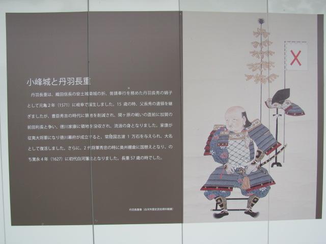 小峰城修復の様子平成25年5月10日h