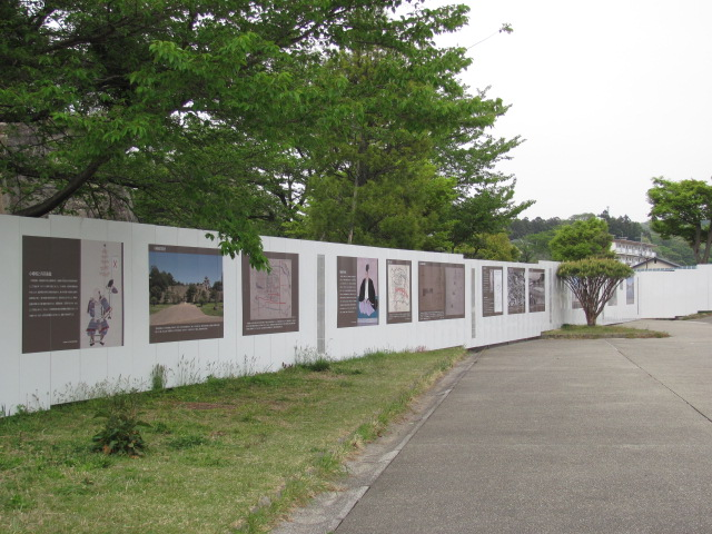 小峰城修復の様子平成25年5月10日g