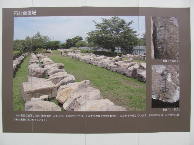 小峰城修復の様子平成25年5月10日q