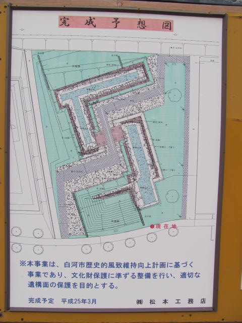 小峰城道場門平成22年12月15日h