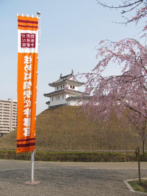 宇都宮城桜平成13年4月1日c