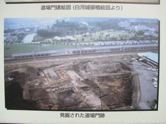 小峰城道場門平成平成22年12月4日c