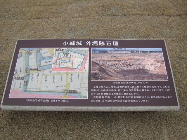小峰城道場門平成25年4月10日g