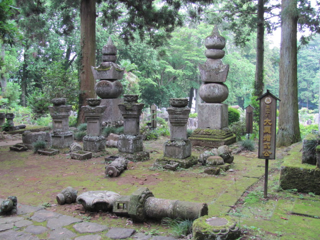黒羽藩大関家墓所被害1