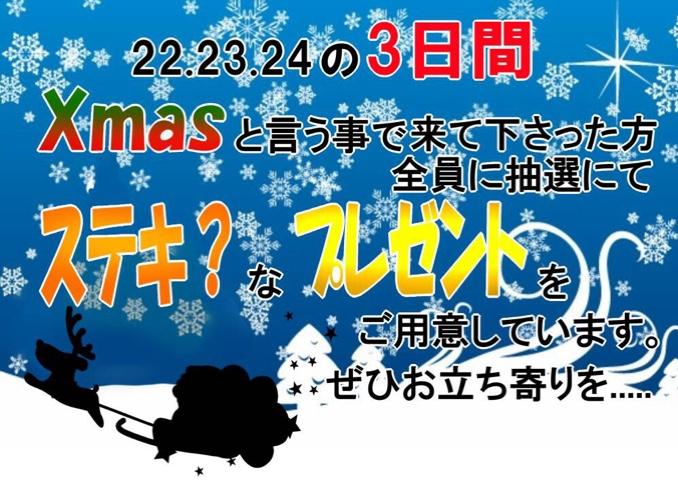 fc2blog_20141212185213fa3.jpg