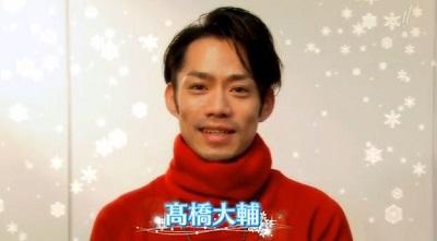 大ちゃん新年のあいさつ(縮小)