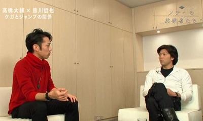 大輔&熊川氏(縮小)