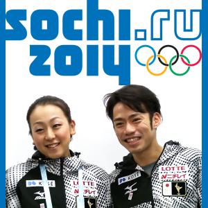 sochi-daimo_2014010300562968c.png