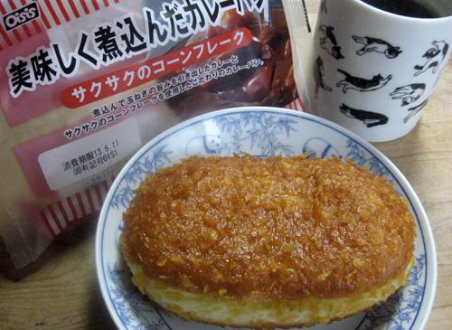 H25-5-11朝食