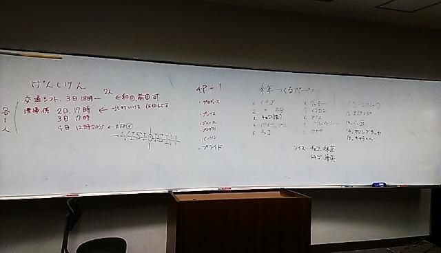 2013.10.30 活動記録