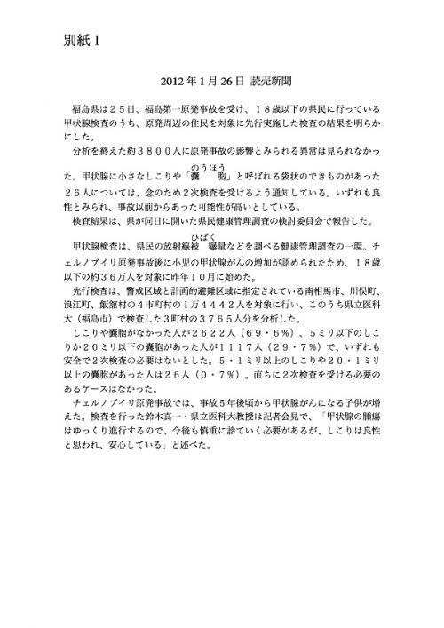 矢ケ崎克馬15