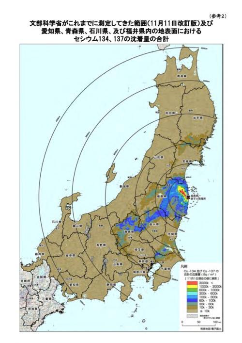 東日本の地表面における セシウム134、137の沈着量の合計1910_1125_2